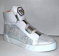 Белые модные сникерсы кожаные Uk0169
