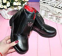Ботинки женские черные герб серебро эко кожа