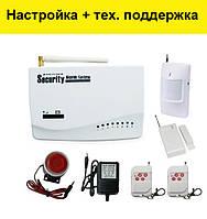 Беспроводная GSM сигнализация для дома, дачи, гаража 433 Mhz русское меню