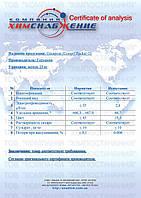 Сахароза (Compri Zucker) (сукроза)