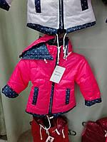 Красивая весенняя курточка на девочку на флисе