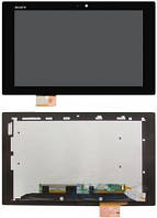 Дисплей для планшета Sony Xperia Tablet Z + Touchscreen Original
