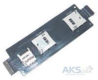 Шлейф для Asus ZenFone 2 (ZE551ML) с разъемом SIM-карты и карты памяти