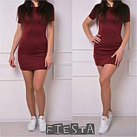 """Женское облегающее платье мини с коротким рукавом """"Лиза"""" в разных цветах"""