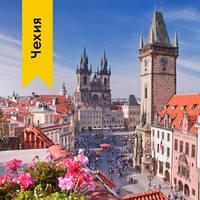Высшее образование в Чехии. Университеты Чехии