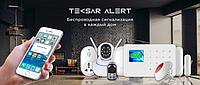 Представляем новую беспроводную GSM сигнализацию Tecsar Alert