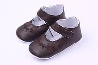 Детские туфли-пинетки.Туфли для девочки.Пинетки., фото 1
