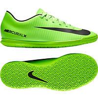 Футзалки  Nike Mercurial Vortex III IC 831970-303