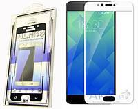 Защитное стекло Veron 3D Full Cover Meizu M5 Note White