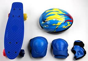 Пенни Борд Penny for kids+защита+шлем. Blue. (Для детей до 4-х лет.)