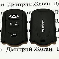 Чехол (силиконовый) для авто ключа CHERY (Чери)