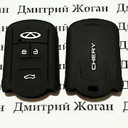 Чехол (силиконовый) для авто ключа CHERY (Чери) 3 кнопки