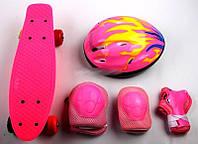 Пенни Борд Penny for kids+защита+шлем. Pink. (Для детей до 4-х лет.)