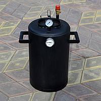 Домашний автоклав Троян-24 с терморегулятором