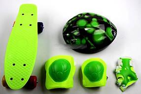 Пенни Борд Penny for kids+защита+шлем. Green. (Для детей до 4-х лет.)
