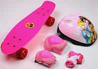 Скейтборд Penny Board Pink+защита+шлем (до 70 кг)
