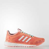 Женские кроссовки для бега Adidas Response Plus(Артикул:BB2988)