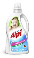 Гель-концентрат для детских вещей ALPI (флакон 1,5л)