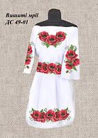 Дитяча сукня з поясом ДС 49