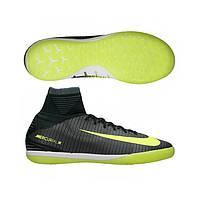 Футзалки Nike MercurialX Proximo II IC CR7 Junior 852499-376