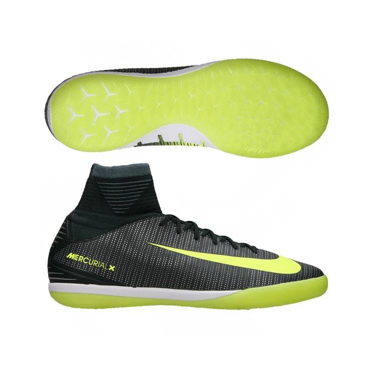 d3a8ef33 Футзалки Nike MercurialX Proximo II IC CR7 Junior 852499-376 - iSportShop в  Ивано-