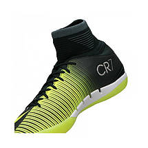 69d7ff13 Купить Футзалку Nike MercurialX Proximo II IC CR7 Junior 852499-376 ...