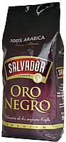 Кофе в зернах Salvador Oro Negro 100% Arabica 1кг.