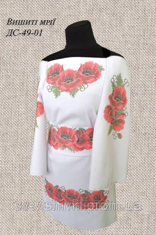 Дитяча сукня з поясом ДС 49  продажа 828b6acd95229