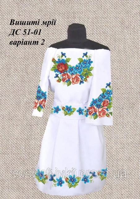 Дитяча сукня з поясом ДС 51 вар. 2 - Світ вишивки - магазин товарів для c895ea2bcdf7b