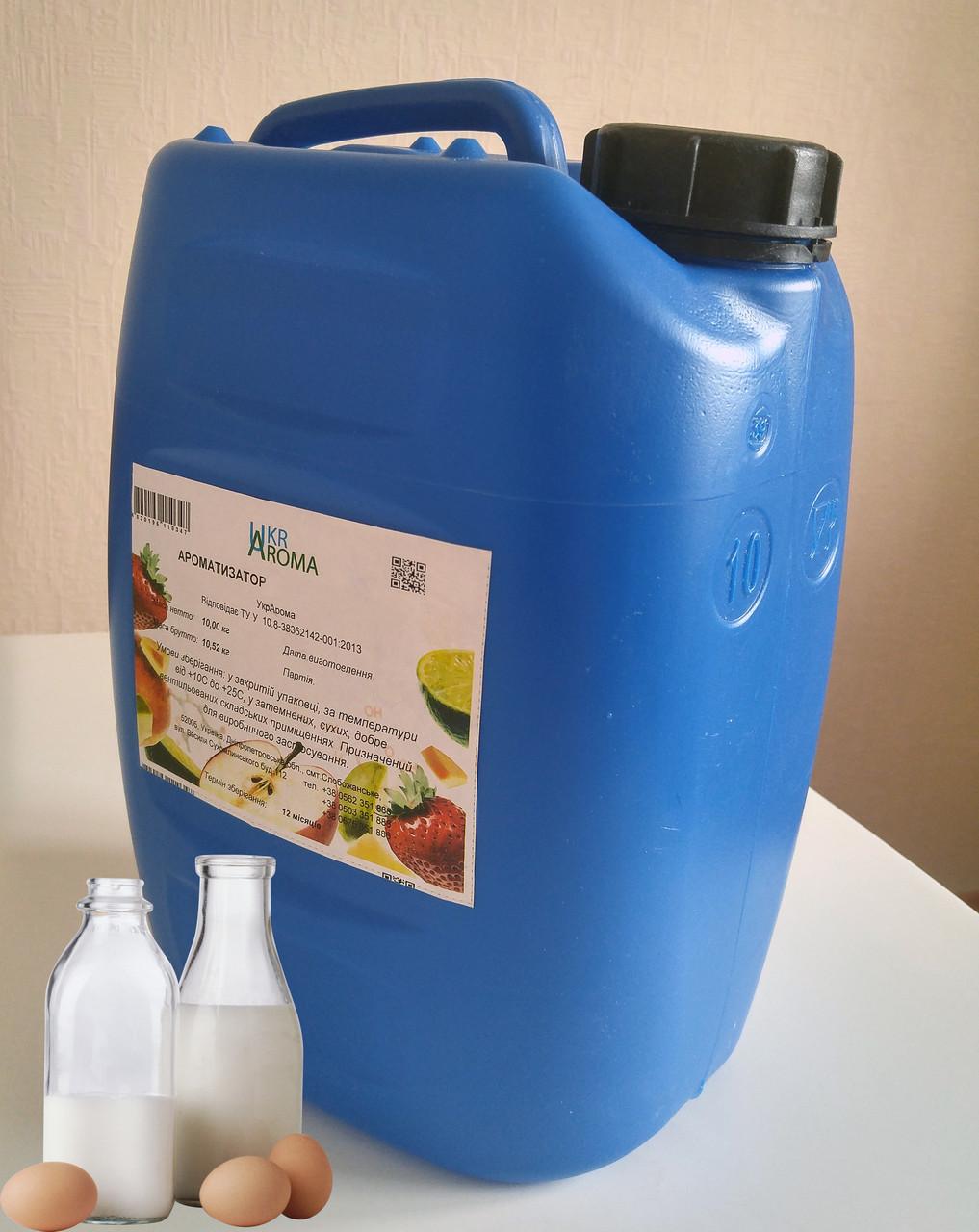 Ароматизатор харчовий Молоко пряжене