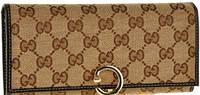 Брендовый женский кожаный кошелек GUCCI GU514-6L, коричневый