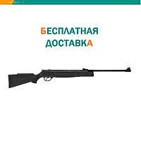 Пневматическая винтовка Hatsan 90 Vortex газовая пружина перелом ствола 305 м/с