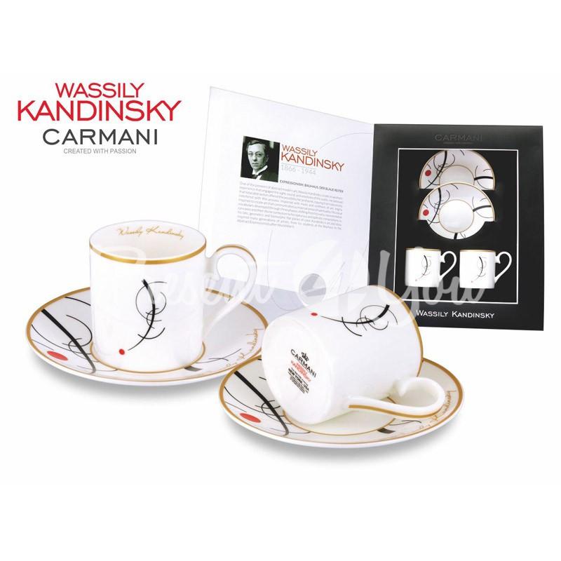 Кофейный набор В. Кандинский «Линия» : 2 чашки на 120 мл с блюдцами Carmani