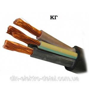 Кабель гибкий КГ 3х6,0+1х4,0