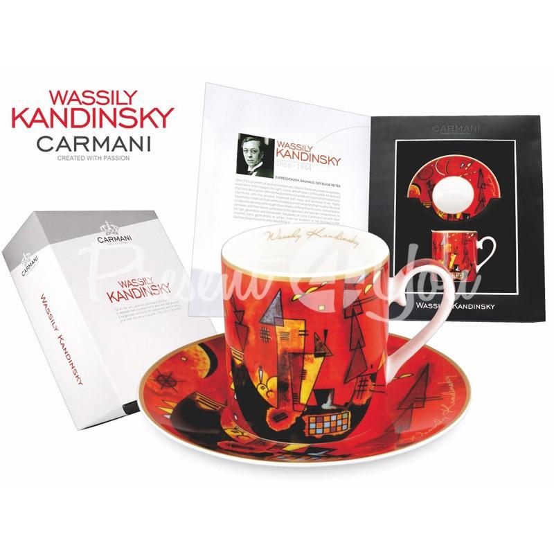 Фарфоровая чашка с блюдцем В. Кандинский «За и против» Carmani, 250 мл