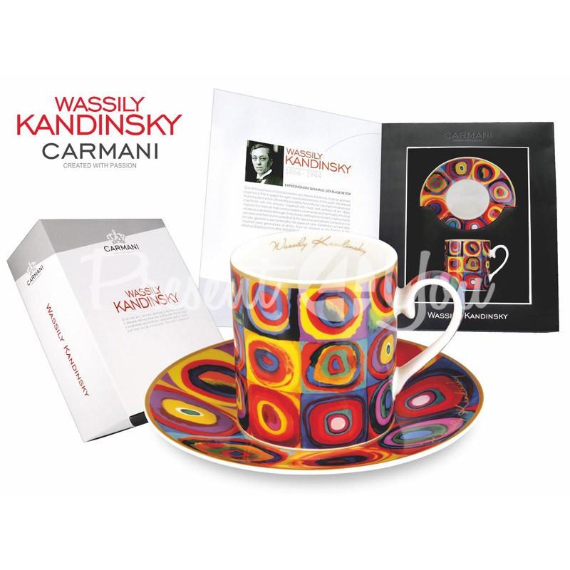 Фарфоровая чашка с блюдцем В. Кандинский «Цветной эскиз. Квадраты с концентрическими кругами» Carmani, 250 мл