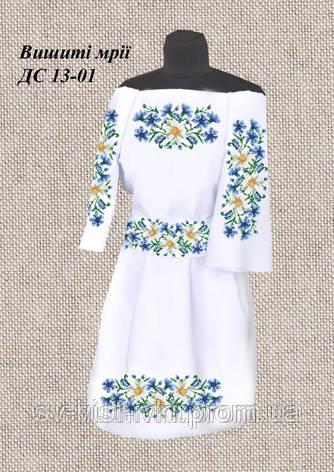 Дитяча сукня з поясом ДС 13   продажа f4417e75b442a