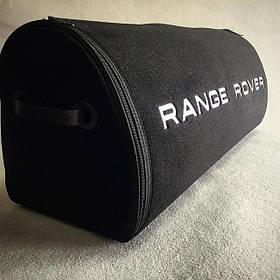 Органайзер в багажник Range Rover