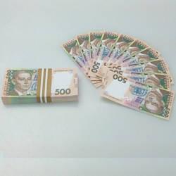 Конфетти 500 гривен  (мини)  для первого свадебного танца