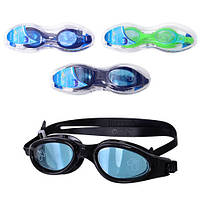 Очки для плавания профсерия 55699 Intex, 3 вида (55693, 55691, 55692)