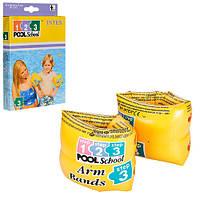 Нарукавники детские надувные «Школа плавания» 56643  Intex, 20х15 см