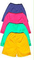 Детские однотонные шорты