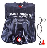 Душ походный (душ солнечный) 20л Camp Shower