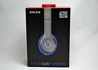 Беспроводные наушники Beats STN-019 Bluetooth