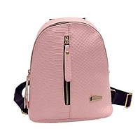 Женский розовый рюкзак кожаный