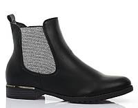 Стильный,модные ботинки с белой резинкой размеры 38-41