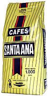 Кофе в зернах Salvador Cafes Santa Ana 1кг.