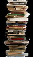 Для тих, хто читає