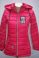 Подростковая демисезонная куртка на замке с капюшоном красная