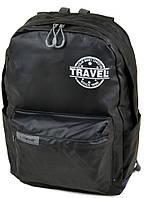 Городской рюкзак 1718 рюкзаки городские, молодежные рюкзаки, повседневные, купить недорого